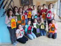 Weihnachtssackerl - Klasse 2a - Schuljahr 2016/2017